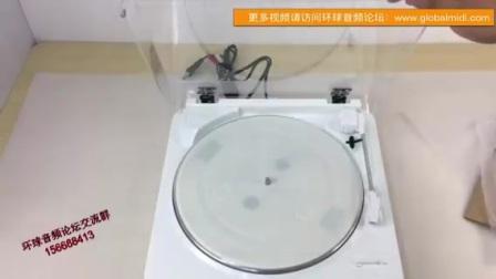 铁三角唱机 audio-technica AT-PL300