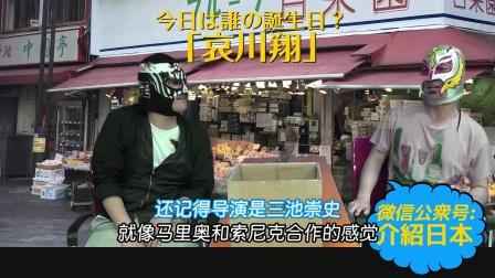 【介绍日本】声音高亢的黑社会——哀川翔【No.14-1】