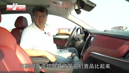 车比得 具有十足乐趣的人机交互系统,评测荣威RX5-车比得