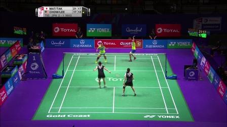 2017年苏迪曼杯 Badminton Day 4 Grp 1C-日本 vs 马来西亚 – Highlights [Full HD 1080p]