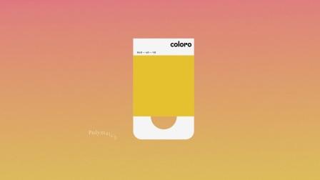 Coloro_Product_alt2