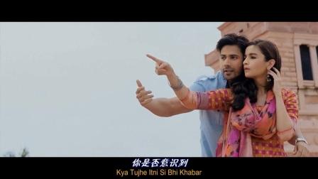 Humsafar 印度电影《巴德里纳特的新娘》Badrinath Ki Dulhania