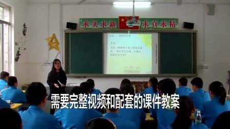活动3:思想品德中的信息处理与表达(初中综合实践_九年级(2005年7月第1版))