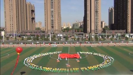 昌吉市三中团体操