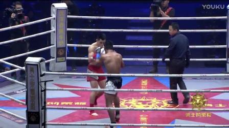 魏锐vs佩帕侬[720P版]