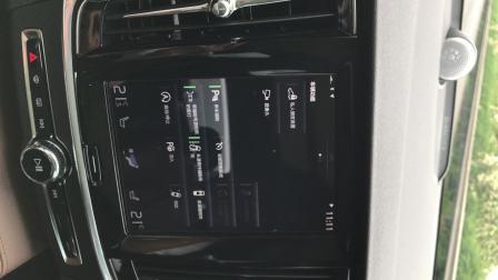 沃尔沃s90l高速自动驾驶