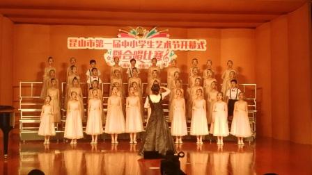 20170525合唱比赛_45号昆山市玉峰实验小学_雪花的快乐