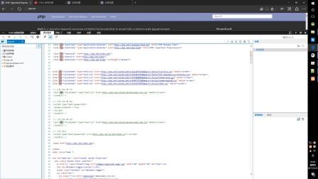 网站编程学习技巧及基础知识(二)
