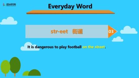 每日单词 四年级(下)第十三周 星期五