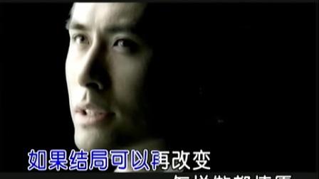 《爱情傻瓜》黄征 (KTV版)
