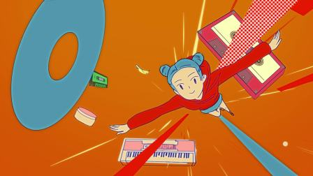 【寻光计划II】寻光计划 第二季 宣传片 风格篇:二次元