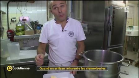 法国MOF面包大师示范巧克力可颂面包的制作