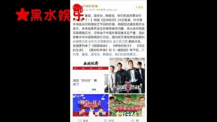韩媒点名中国综艺抄袭!这个我真的反驳不了!
