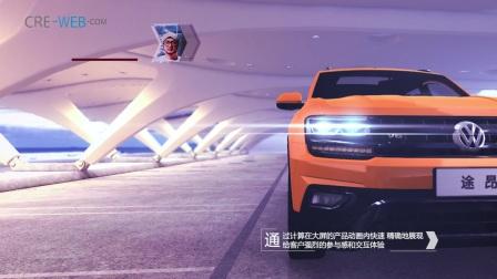 2017上海国际车展大众可视化人像人脸识别色彩捕捉交互体验