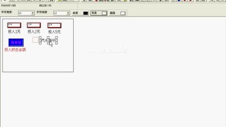 三菱触摸屏:9、DU软件应用