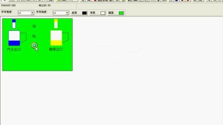 三菱触摸屏:10、 DU软件应用