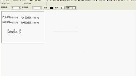 三菱触摸屏:11  DU软件应用