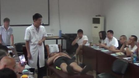 中医正骨培训班 张振听 零力度无痛中医正骨培训视频腰椎间盘突出的诊断以及治疗手法