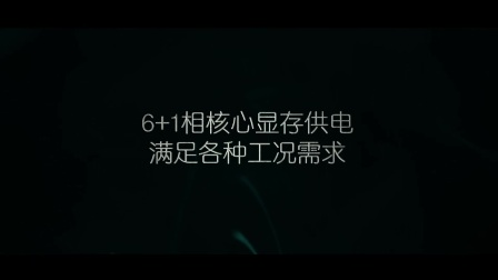 映泰RX580显卡