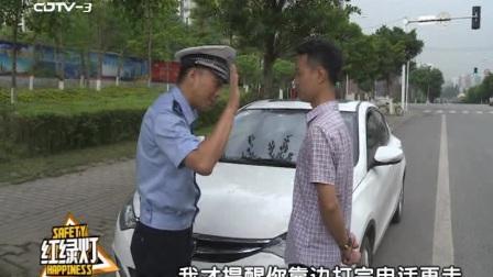 2017年5月25日 谭谈交通 谭警官被人怒骂太恶心