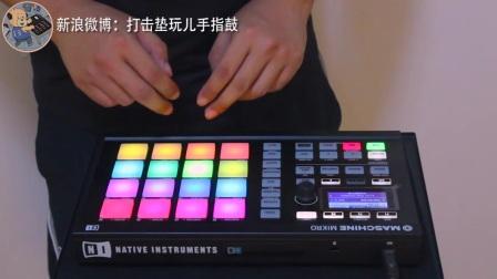 【原创】Maschine Mikro 打击垫(手指鼓)演示 RIde It