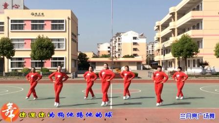 三龙兰月亮广场舞 《就爱广场舞》