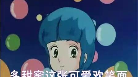 我是小甜甜【OP】TVB我係小忌廉OP