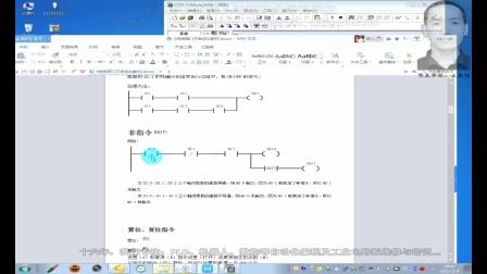 西门子7,S7-200与S7-200SMART-PLC编程软件PLC编程实例  PLC编程及应用