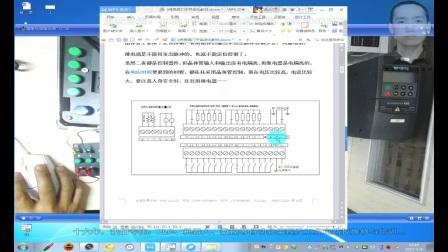 西门子6,S7-200与S7-200 SMART输入输出接线_PLC编程实例  PLC自动化编程培训  PLC基础知识符号图解