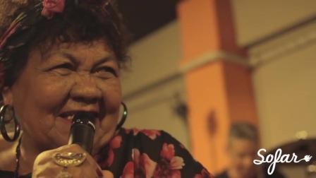 沙发音乐SofarSounds葡萄牙贝伦塔 Dona Onete - Moreno Morenado