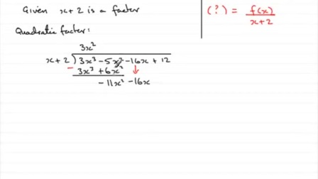 Factor and remainder theorem F7《b》