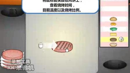 孤独者老爹汉堡店:终极无敌噼里啪啦爆炸黑暗料理巨无霸