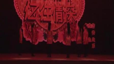 2013年《河南省工艺美术学校》元旦晚会