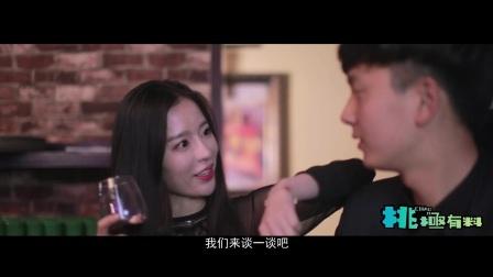 """『桃极有料』帅哥酒吧内惨遭另类""""美女&rd"""