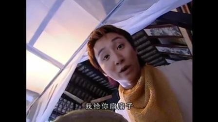 吴奇隆四人夜偷原妈的玉佩,太搞笑了