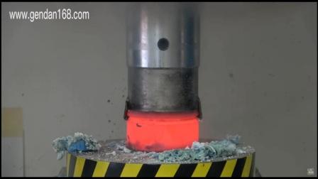 地主家的傻儿子又来玩一千度一百吨的液压机压火机