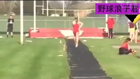 史上最猛的跳高运动员,当听到那清脆的敲钟声,我承认我无耻的笑了