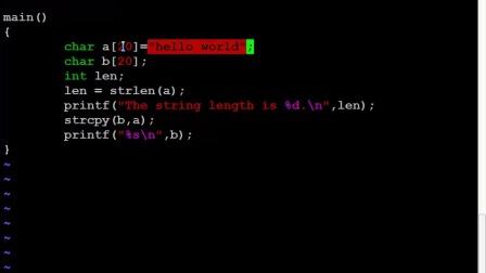 嵌入式C语言培训-03C编程进阶-1字符串