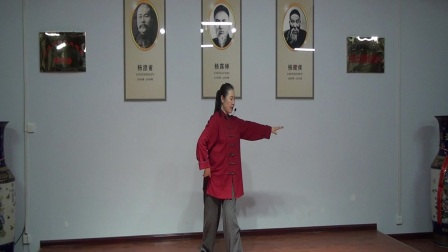 周亚珍老师国际群授课1