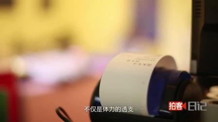 拍客日记的自频道-优酷视频 [北京]北大硕士卖米粉日进万元 现实版合伙人me0