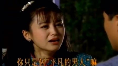 琼瑶剧: 《水云间》梅若鸿取了子璇的身体, 却说自己爱的是芊芊