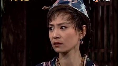 《天师钟馗》37, 新龙门客栈(金超群、范鸿轩、黄文豪、刘雪华、贾静雯)