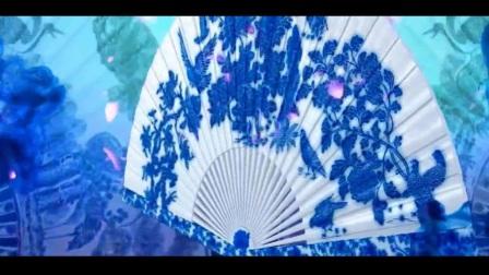 LED视频背景(青花瓷)