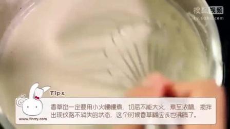 戚风蛋糕视频 怎么样做蛋糕