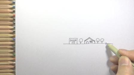 跟豆豆一起来画画——家周围的风景
