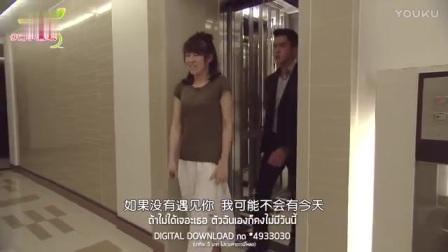 泰剧 暗恋中的丘比特 OST-改变 中字