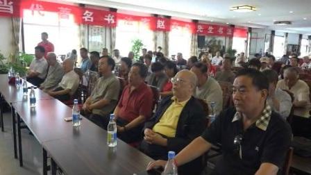 中国著名书法家赵文生书法展在京隆重开幕