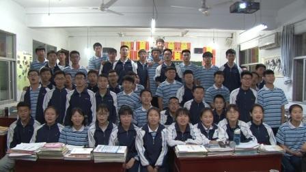 石泉县石泉中学高考2017祝福启航
