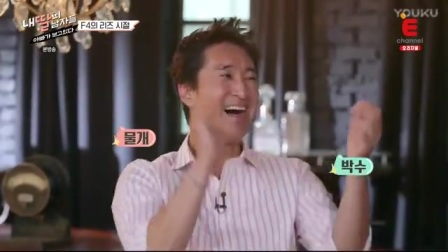 20170527 내 딸의 남자들【E채널韩国综艺】E02