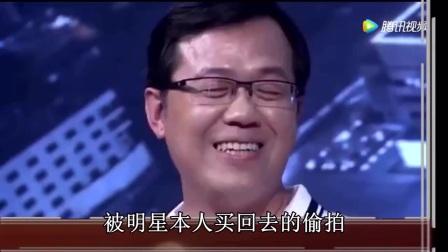 卓伟爆: 一线D姓男星出轨 花8000万和某热播综艺节